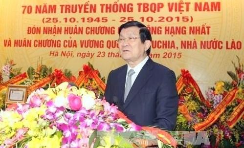 Le Renseignement de la defense du Vietnam fete ses 70 ans hinh anh 1