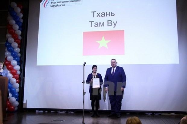 Une enseignante vietnamienne remporte deux recompenses de langue russe hinh anh 1