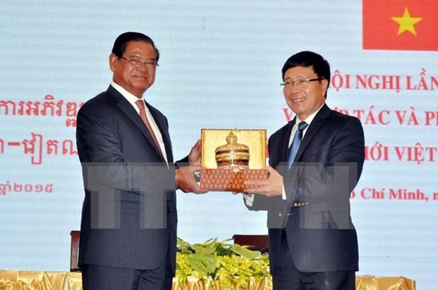 Communique conjoint de la conference des provinces frontalieres Vietnam-Cambodge hinh anh 1