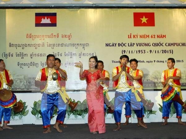 Celebration de la Fete nationale du Cambodge a Ho Chi Minh-Ville hinh anh 1