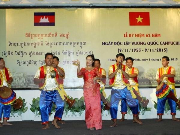 La Fete nationale du Cambodge celebree a Hanoi hinh anh 1