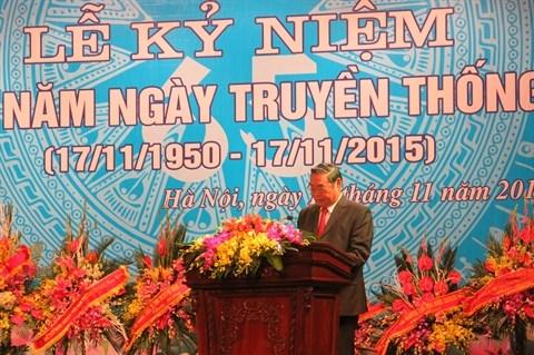 L'Union des organisations d'amitie du Vietnam souffle ses 65 bougies hinh anh 1