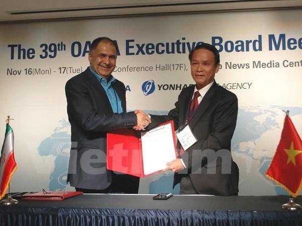 La VNA participe a la 39e Conference du Comite executif de l'OANA hinh anh 3