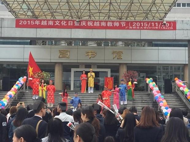 La Journee culturelle vietnamienne a Guilin (Chine) hinh anh 1