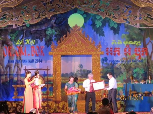 De riches activites a l'occasion de la Fete khmere Ok Om Bok a Tra Vinh hinh anh 1