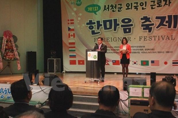 Fete multiculturelle pour la communaute des etrangers en R. de Coree hinh anh 1