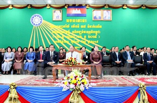 Le Cambodge celebre la fondation du Front de salut national hinh anh 1