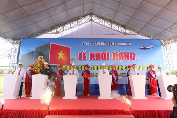 La maison d'exposition Hoang Sa mise en chantier a Da Nang hinh anh 1