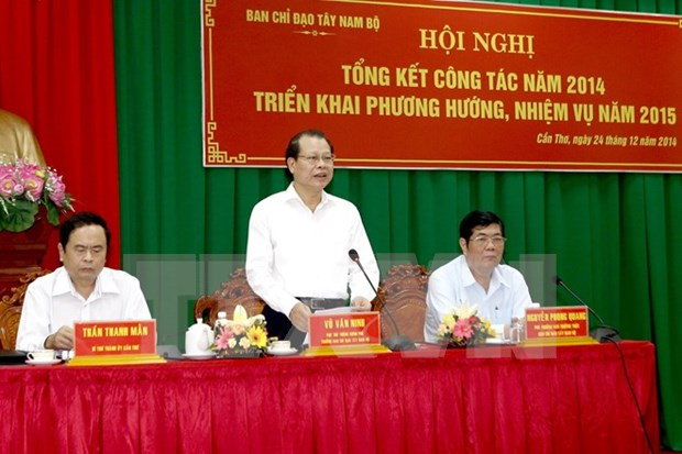 Reunion recapitulative du Comite de pilotage du Nam Bo Occidental hinh anh 1