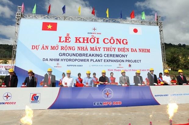 Agrandissement de la centrale hydroelectrique de Da Nhim hinh anh 1