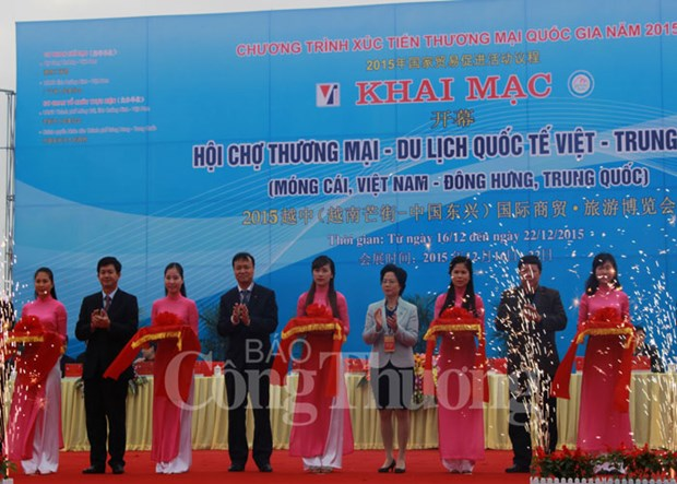 La Foire commerciale internationale Vietnam-Chine 2015 a Quang Ninh hinh anh 1
