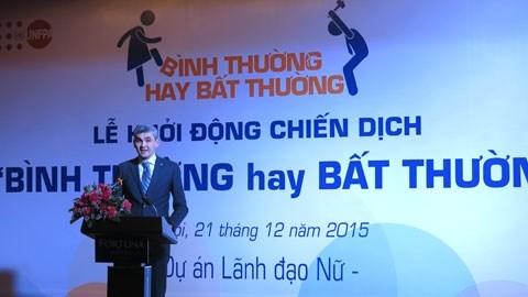 Le PNUD soutient le Vietnam dans ses efforts contre la discrimination sexuelle hinh anh 1