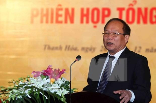Cloture de l'Annee nationale du Tourisme de Thanh Hoa 2015 hinh anh 1
