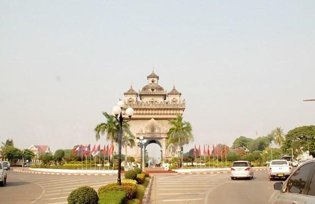 Communaute de l'ASEAN : le Laos en face d'opportunites et de defis hinh anh 1
