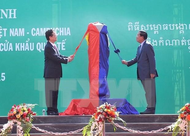 La souverainete du Vietnam sur Bu Prang est «indiscutable» hinh anh 1
