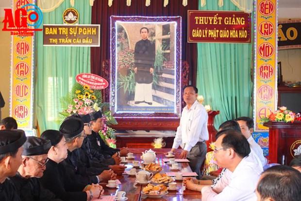 Bouddhisme Hoa Hao : celebration de la naissance du fondateur hinh anh 1