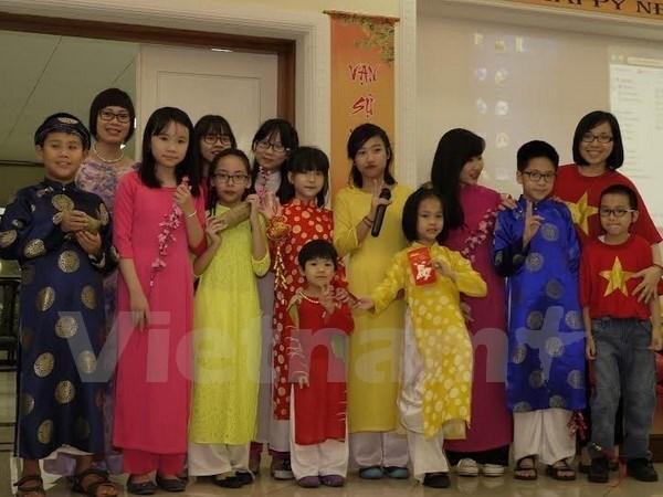 La communaute vietnamienne de Cuba accueille le Nouvel An hinh anh 1