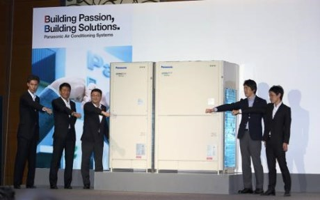 Panasonic pourrait investir massivement au Vietnam hinh anh 1