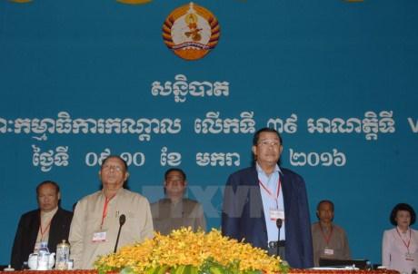 Cambodge : cloture de la 39e reunion du PPC hinh anh 1
