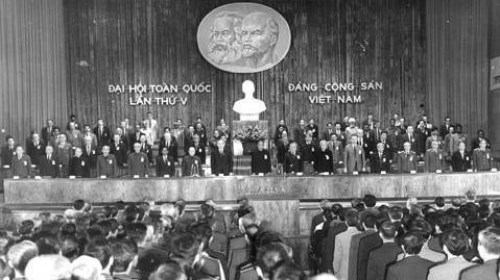 Le 5e Congres national du Parti Communiste du Vietnam hinh anh 1