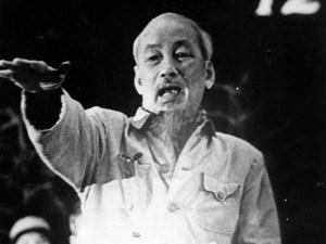 Le 2e Congres national du Parti Communiste du Vietnam hinh anh 1
