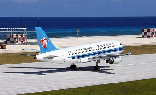 Le Departement d'aviation civile du Vietnam n'a recu aucun plan de vol de la Chine hinh anh 1