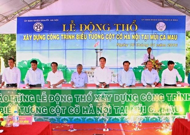 Le PM donne le coup d'envoi de plusieurs projets d'infrastructure hinh anh 3