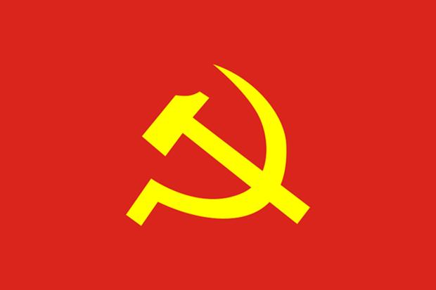Felicitations du PCV au 10eme congres du Parti populaire revolutionnaire du Laos hinh anh 1