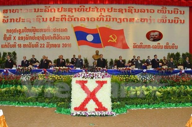 Ouverture du 10e Congres national du Parti populaire revolutionnaire du Laos hinh anh 1