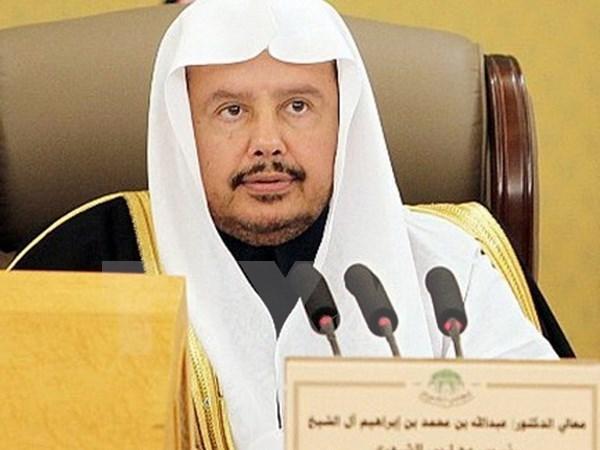 Le president du Conseil de la Choura d'Arabie saoudite se rend au Vietnam hinh anh 1
