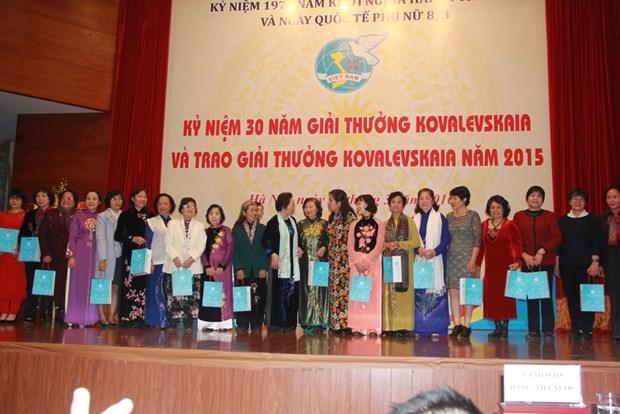 Le Vietnam celebre les 30 ans du prix Kovalevskaia hinh anh 1