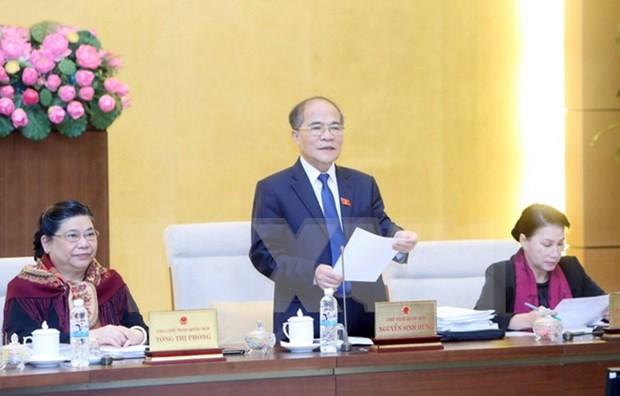 Cloture de la 46e session du Comite permanent de l'AN hinh anh 1