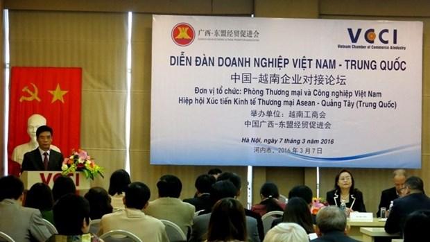 Vietnam-Chine : promotion de la cooperation dans le commerce hinh anh 1