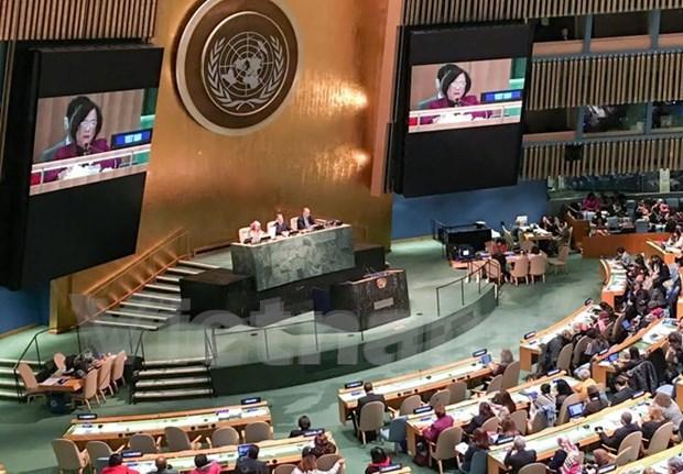 Le Vietnam a la 60e session de la Commission de la condition de la femme hinh anh 1