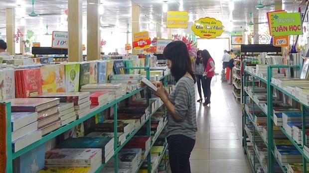 Une rue des livres en projet a Da Nang hinh anh 1
