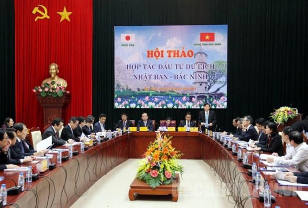 Bac Ninh salue l'arrivee d'investisseurs et touristes japonais hinh anh 1