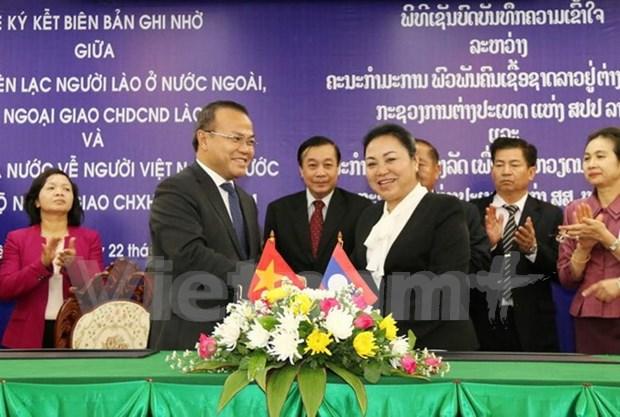 Une delegation du ministere des Affaires etrangeres au Laos hinh anh 1