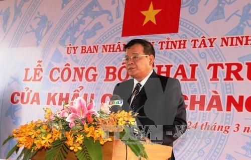 Tay Ninh a une deuxieme porte frontaliere principale avec le Cambodge hinh anh 1