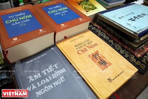Nguyen Quang Hong, l'auteur du Dictionnaire de l'ecriture sino-vietnamienne hinh anh 2