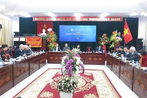 Le Comite de paix de Hanoi souffle ses 30 bougies hinh anh 1