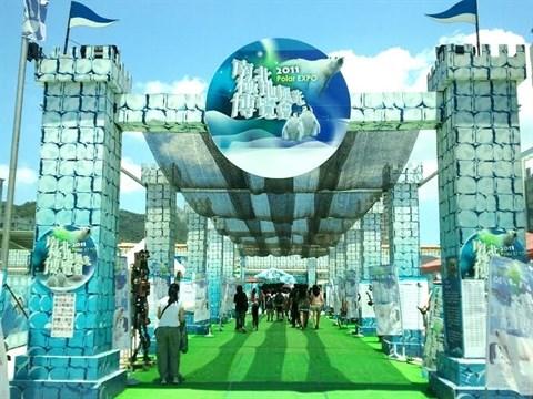 «Saigon Polar Expo 2016» debarque a Ho Chi Minh-Ville hinh anh 1