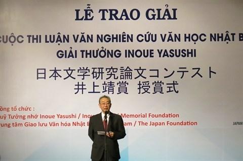 Ceremonie de remise du prix «Inoue Yasushi» a Hanoi hinh anh 1