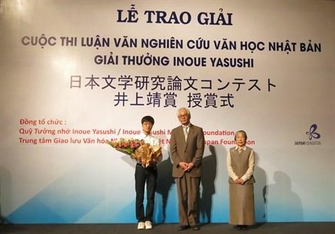 Ceremonie de remise du prix «Inoue Yasushi» a Hanoi hinh anh 2