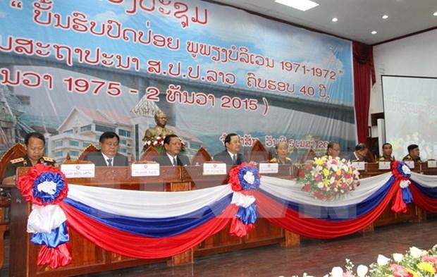 Colloque sur la Campagne de liberation du plateau des Boloven au Laos hinh anh 1