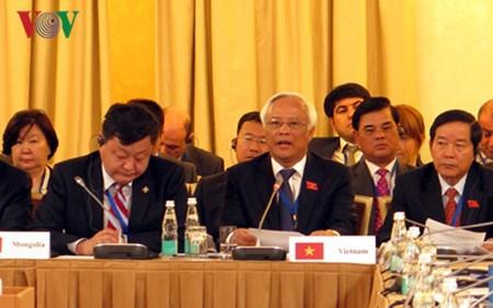 Le Vietnam a la conference des presidents de parlement Asie-Europe hinh anh 1