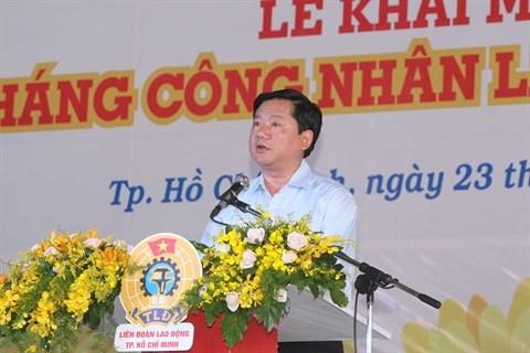 Ouverture du 8e Mois des ouvriers a Ho Chi Minh-Ville hinh anh 1