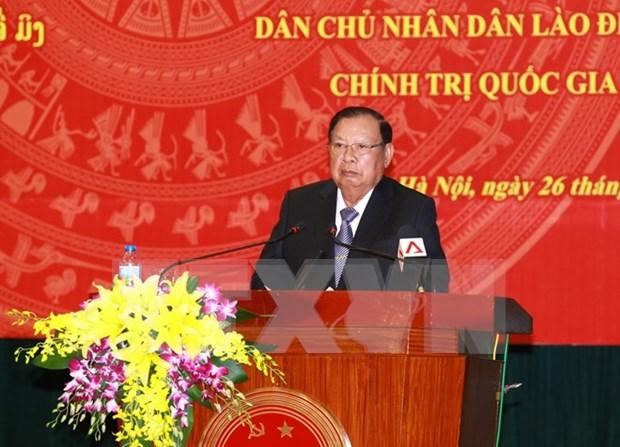 Bounnhang Vorachit se rend a l'Academie nationale de politique Ho Chi Minh hinh anh 1