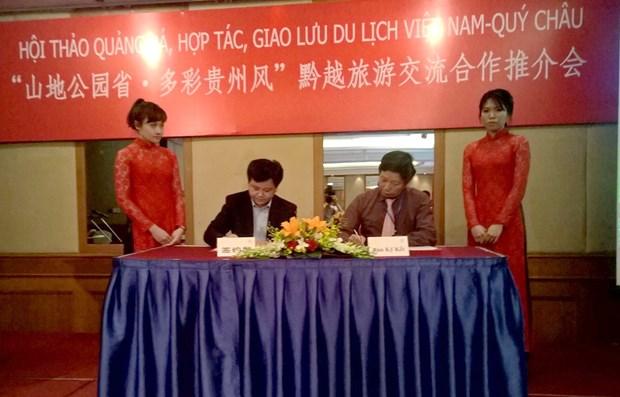 Hanoi et Gui Zhou signent un accord de cooperation touristique hinh anh 1