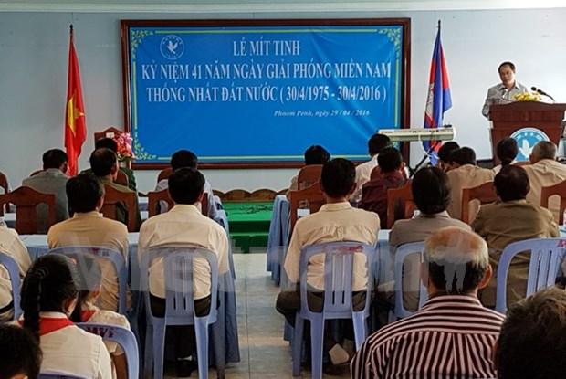Celebration de la victoire du 30 avril au Cambodge et en R. de Coree hinh anh 1