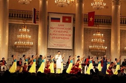 Bientot les Journees de la culture vietnamienne en Russie 2016 hinh anh 1